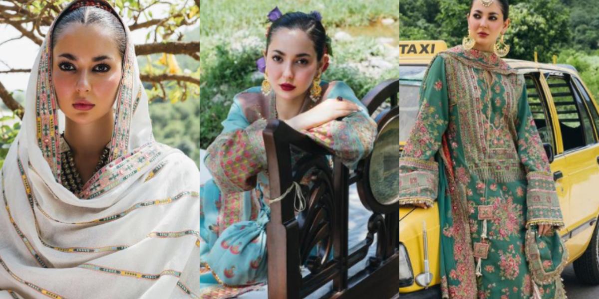 Hania Aamir photoshoot