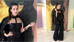 Jahangir Tareen's daughter