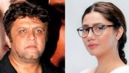 Mahira Khan drama