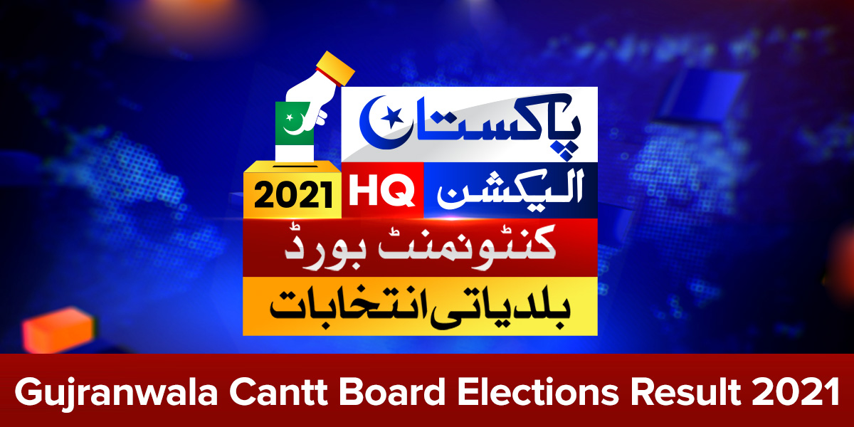 Gujranwala Cantonment Boards Local Bodies Election Result 2021