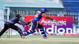 National T20 2021: Central Punjab win the toss and elects to field first