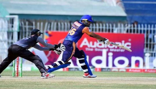 National T20 Cup Live: Central Punjab vs Khyber Pakhtunkhwa