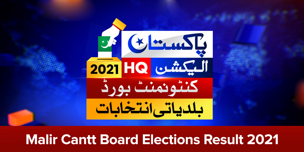 Malir cantonment board election result 2021