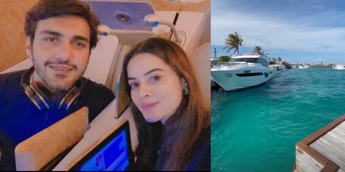 Minal Ahsan honeymoon Maldives
