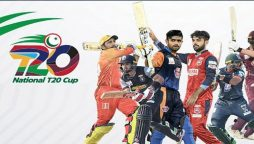 National T20 Points Table: Pakistan National T20 2021 cup points table today