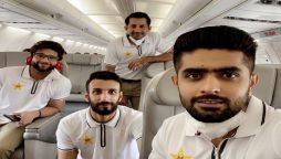 T20 World Cup: Pakistan squad will leave for UAE on 14th October