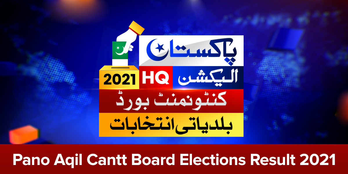 Pano-Aqil Cantonment Boards Local Bodies Election Result 2021