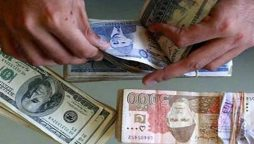 dollar depreciated