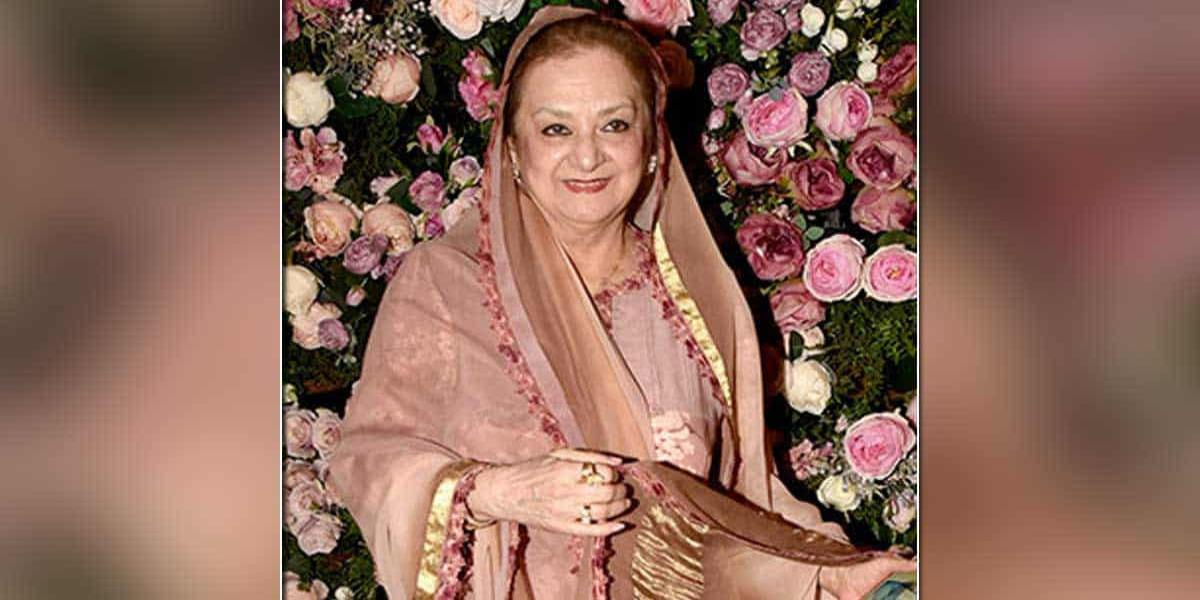 Saira Banu ICU