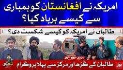 Afghan vs America | Ameer Abbas Exclusive Program | Tabdeeli Complete Episode | 26 Sep 2021