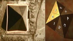Does the Great Pyramid of Cheops consist of 8 sides, not 4?