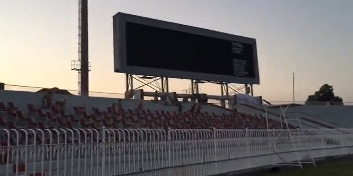 Seats for the crowd installed at Rawalpindi Cricket Stadium