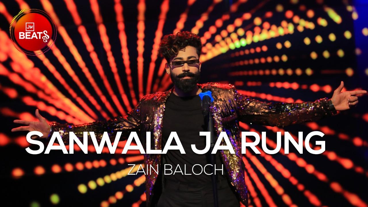 zain baloch