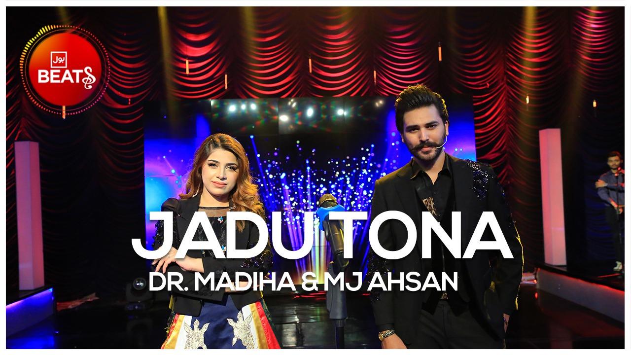 BOL Beats Jadu Tona