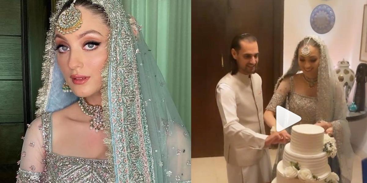 Model Neha Rajpoot ties the knot with Shahbaz Taseer
