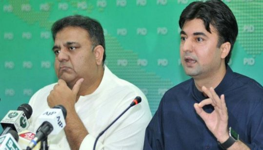 PTI saves billion of rupees by ensuring transparency in road projects: Murad