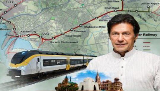 PM to perform groundbreaking of Karachi Circular Railway today