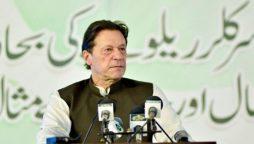 Karachi Circular Railway project would shift burden from Karachi's roads: PM