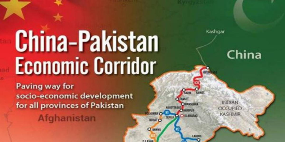 CPEC phase 2 to provide 'huge job opportunities': PM's aide