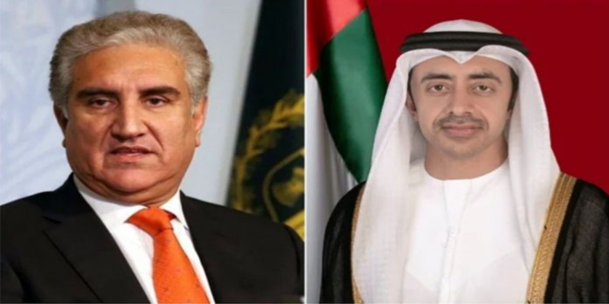 FM Qureshi, Emirati counterpart agree to strengthen cooperation in diverse fields