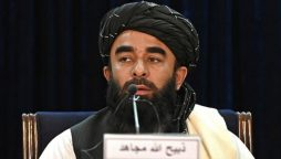 Taliban Names Remaining Cabinet Members, No Women's Ministry Announced