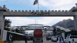 Pakistan dispatches 300-ton edibles for people of Afghanistan as humanitarian aid