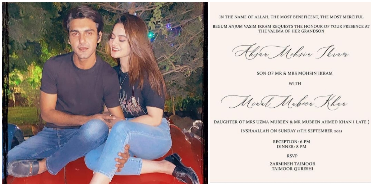 Ahsan Mohsin wants everyone to 'save the date' of his reception