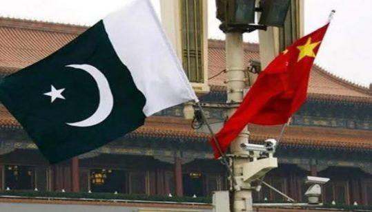 Pakistan-China Tourism seminar held in Qingdao