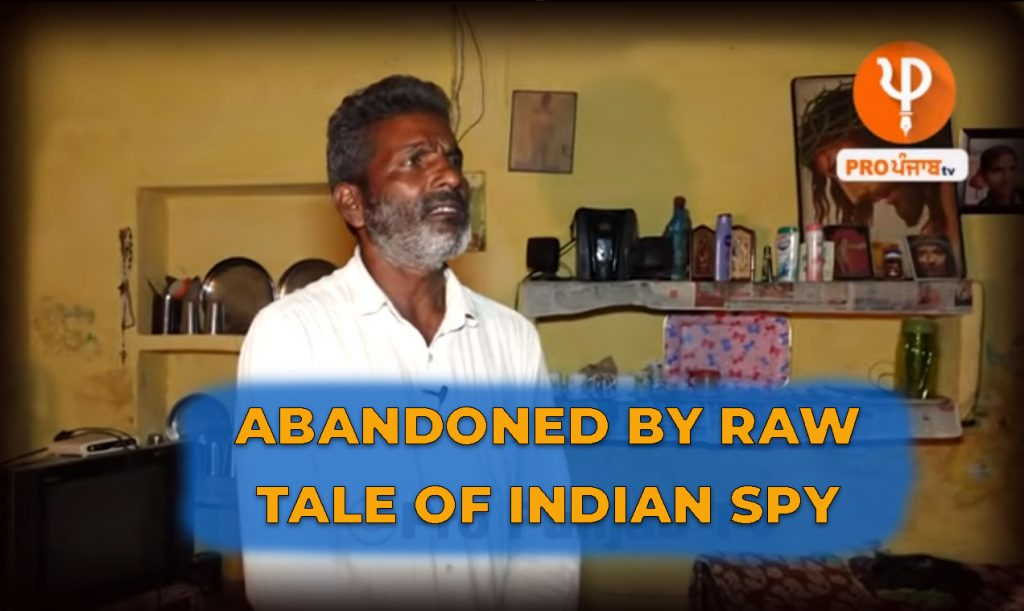 Indian RAW agent
