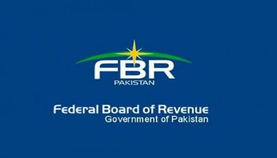 FBR deadline for filing income tax returns is today