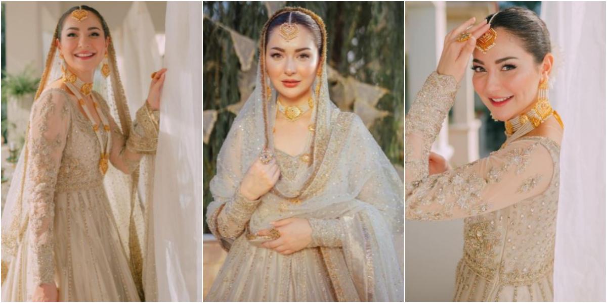 Hania Aamir nikkah shoot