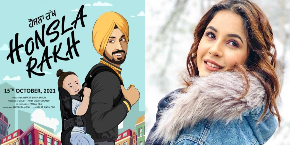 Shehnaaz Gill Honsla Rakh trailer