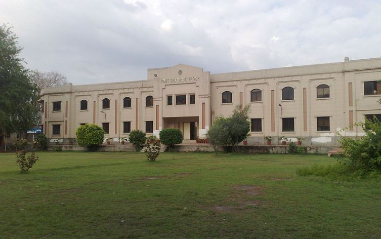 mao college