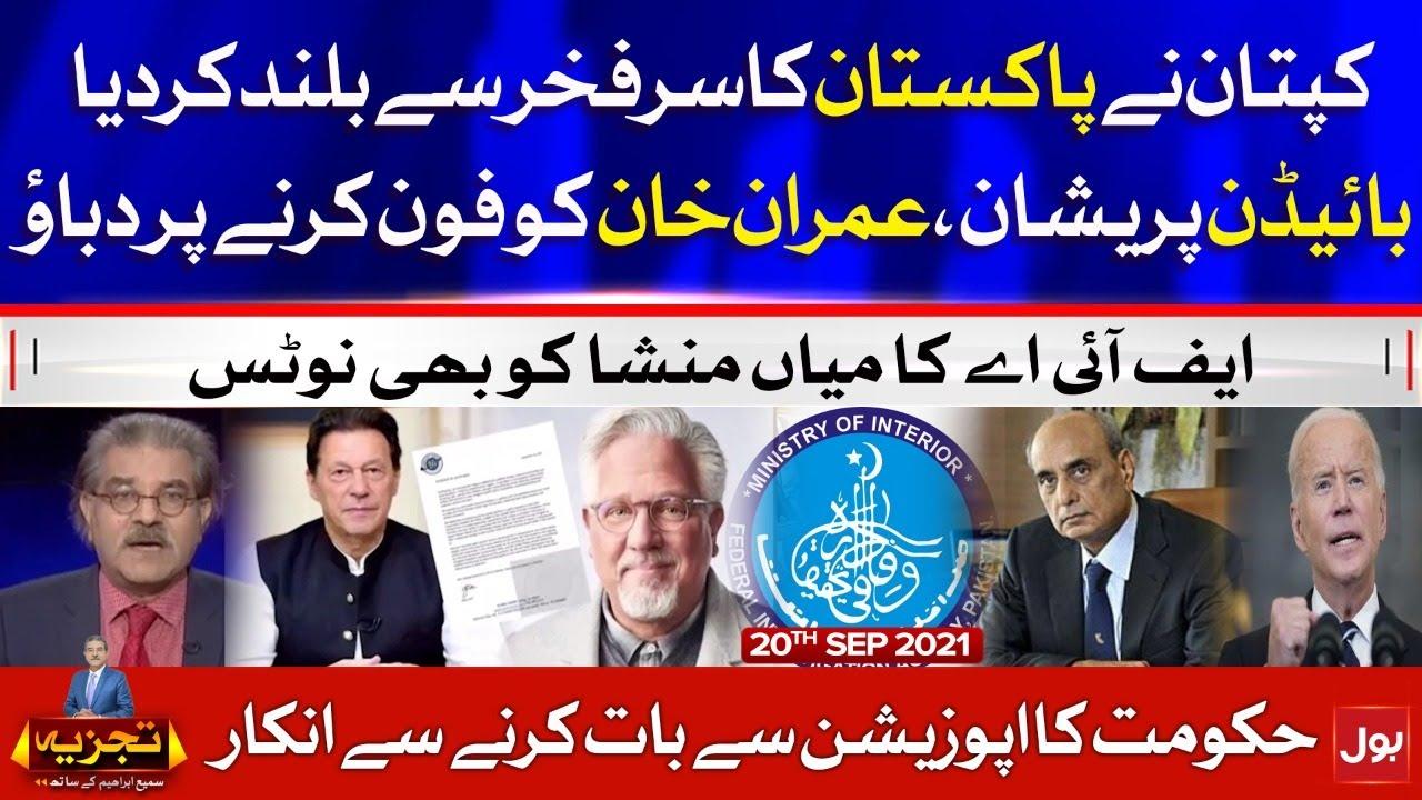 PM Imran Khan Made Pakistan Proud | Tajzia with Sami Ibrahim Complete Episode | 20 Sep 21 | BOL News
