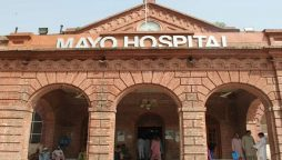 Lahore: A private mysterious torture cell discovered inMayo Hospital