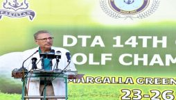 President urges national players to focus on their performance