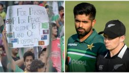 New Zealand calls off Pakistan tour, PCB to face financial, reputational damage