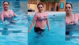 Hareem Shah swimming