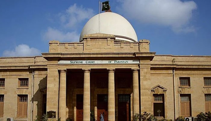 SC Karachi registry
