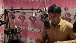 Vibrant Afghan radio