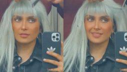 Ayeza Khan new hair look