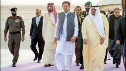 PM Imran Khan in Saudi Arbia