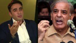 Shehbaz and Bilawal