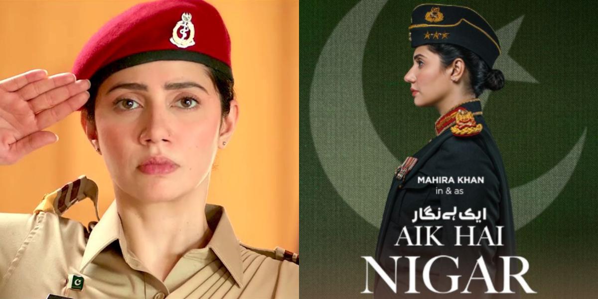 Mahira Khan's 'Aik Hai Nigar