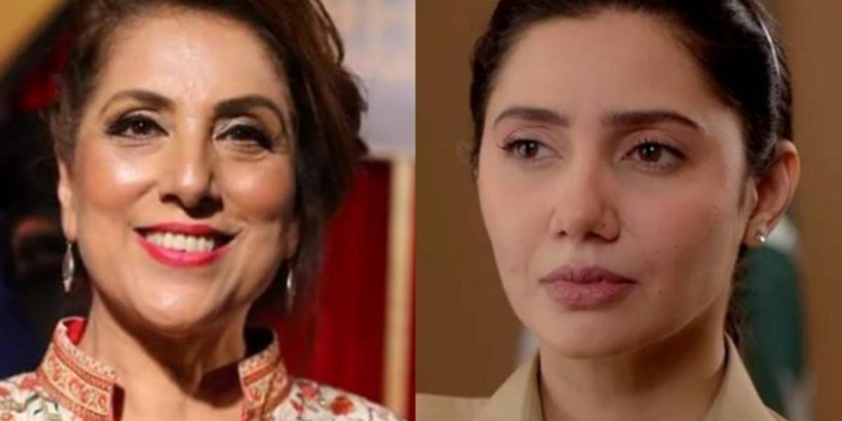 Mahira Khan Aik Hai Nigar