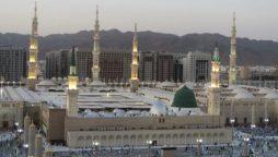 Eid Miladun Nabi