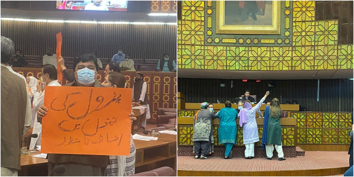National Assembly session: Opposition creates ruckus over fuel price hike
