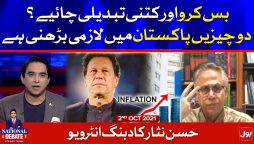 Hassan Nisar Latest Interview   National Debate   Jameel Farooqui   2 Oct 2021