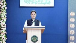 PM urges nation to celebrate birth anniversary of Prophet (PBUH) in befitting manner