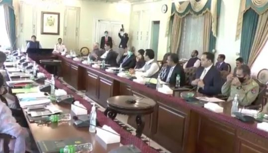 PM Imran Khan chaired New Balakot City meeting